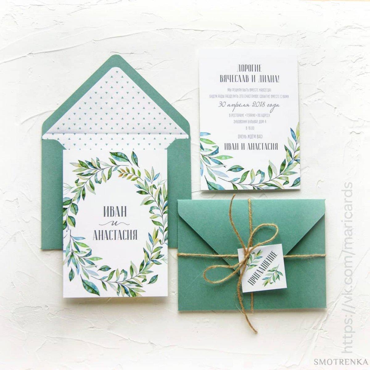 Marina Cards