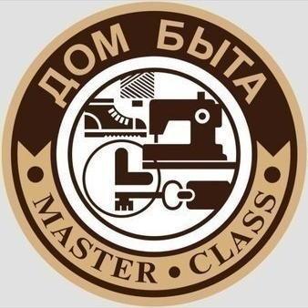 Дом Быта Master-Class