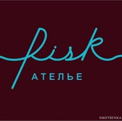 Ателье PISK