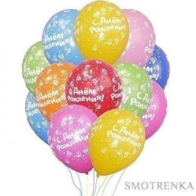 Компания подоставке воздушных шаров Sharevents