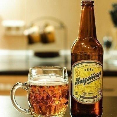 Пивная компания Keller