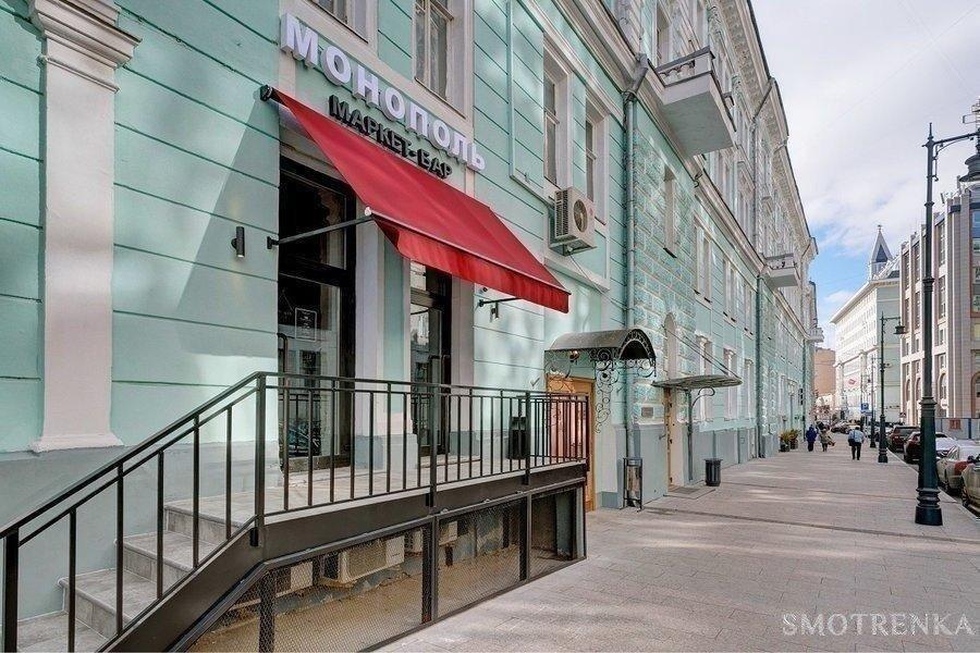 Магазин-бар Монополь