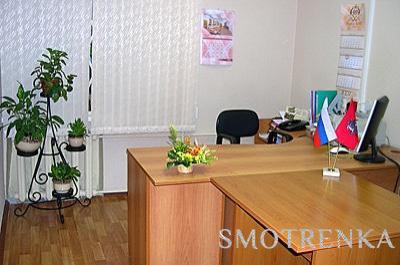 Кунцевский отдел ЗАГС