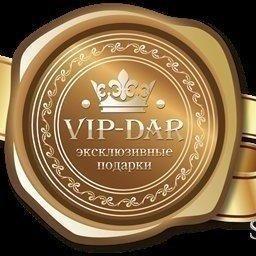 Магазин элитных подарков Vip-dar