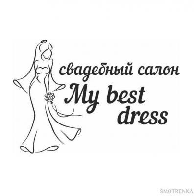 My best dress
