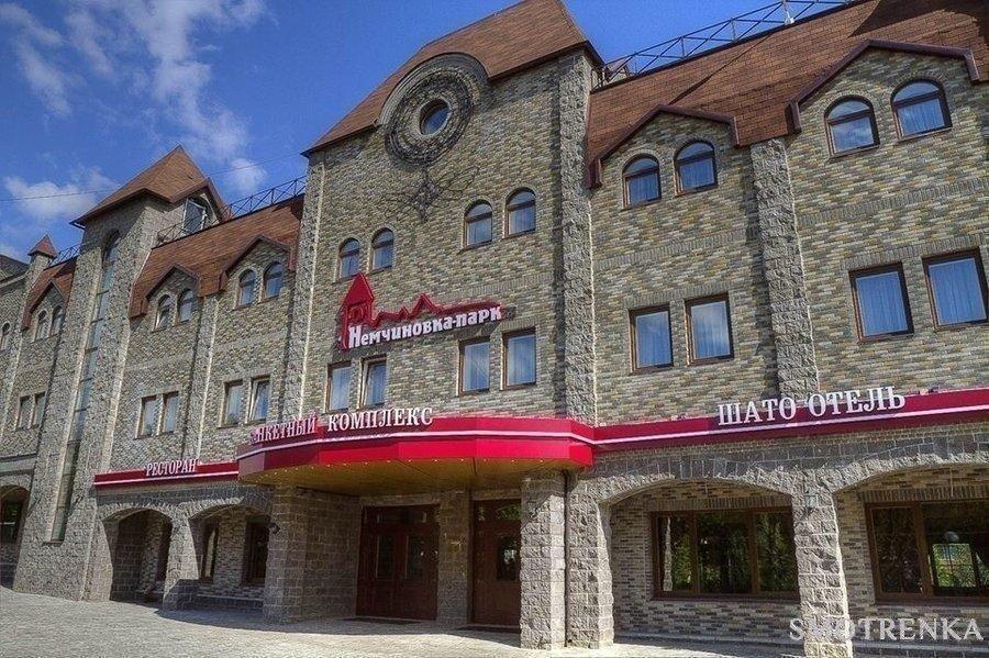 Шато-отель Немчиновка Парк