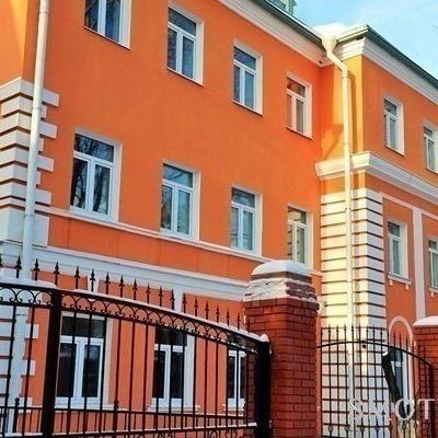 Отель Orange house