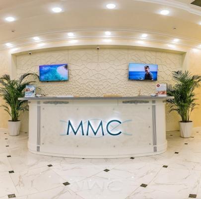 Многопрофильный медицинский центр MMC