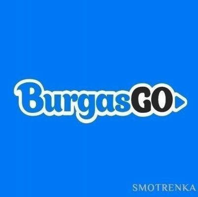 Турагентство BurgasGO
