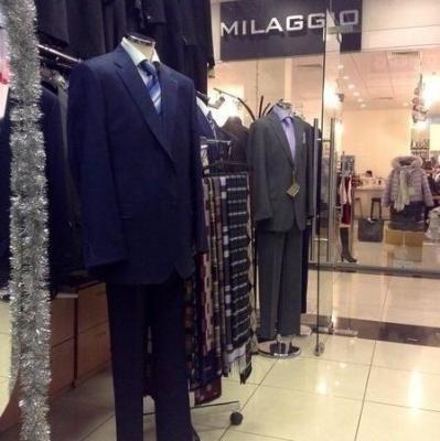 Салон мужских костюмов OTTO BERG und andere