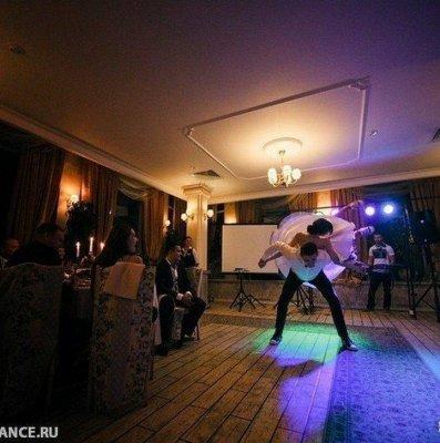 Студия «Танец вашей любви»