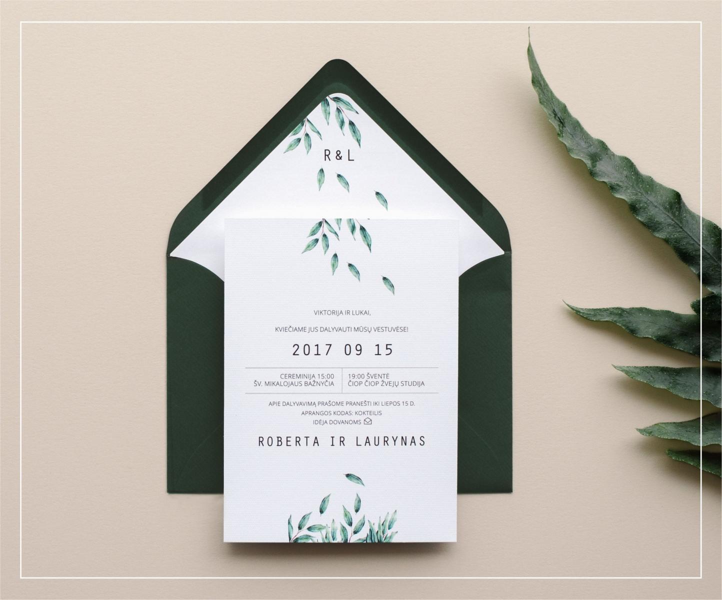 Приглашения в зеленом свете