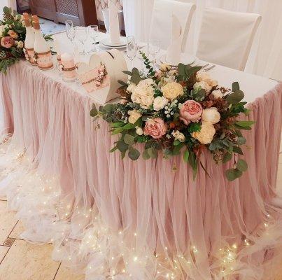 Фатиновая юбка для стола молодожёнов