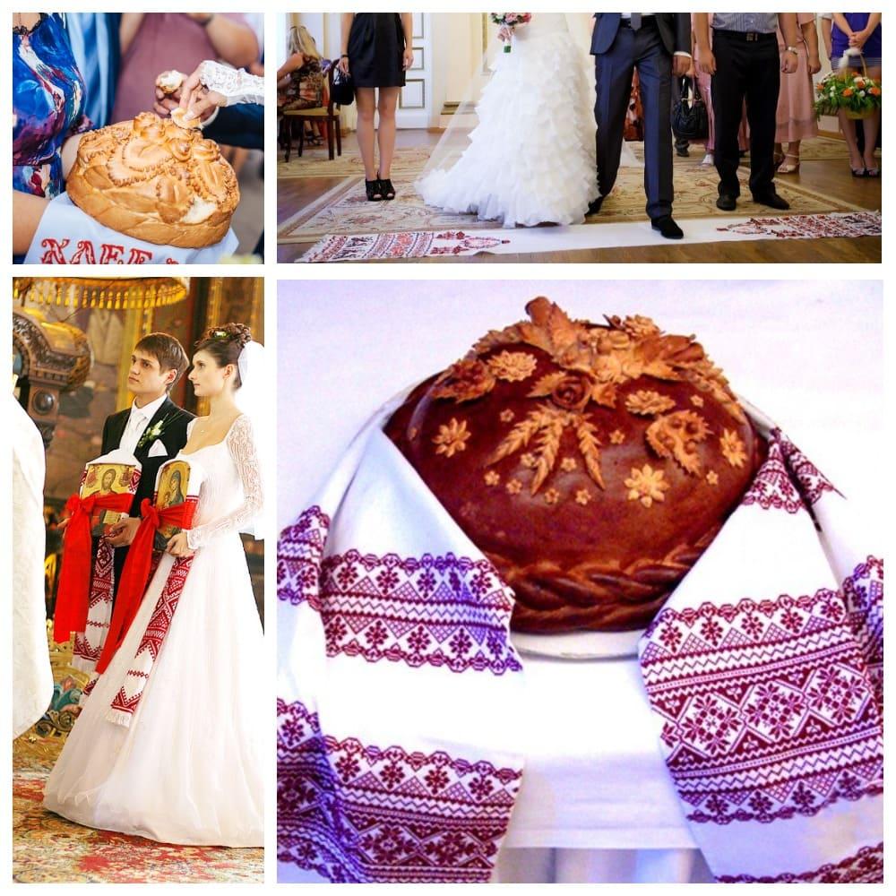 Свадебный рушник и каравай