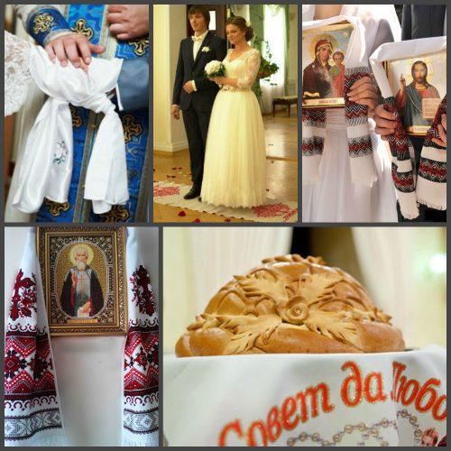 Разновидности свадебных рушников